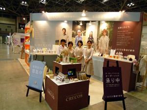 EXPO2010-1.JPG
