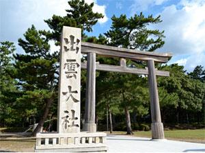 torii_web.jpg